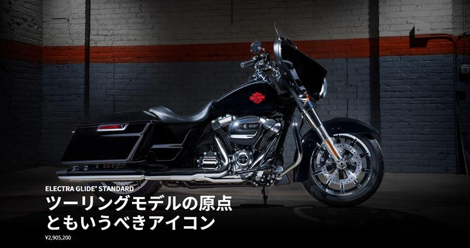 https://www.sogo-bike.com/hd/blog/images/53584746_1934827816645728_9020540870566346752_n.jpg